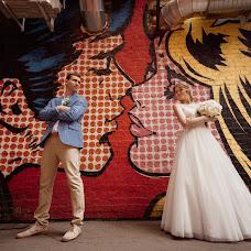 Wedding photographer Sergey Potlov (potlovphoto). Photo of 15.09.2017