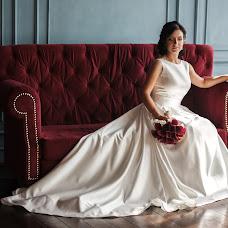 Wedding photographer Darya Doylidova (dariafotki). Photo of 27.10.2017