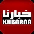 KHBARNA MAR.. file APK for Gaming PC/PS3/PS4 Smart TV