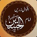 Quotes of Hazrat Imam Hussain – Urdu Aqwal Zareen icon