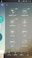 Screenshot of 하나카드 모비박스(mobibox)