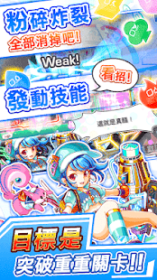 Mod Game Crash Fever:色珠消除RPG遊戲 for Android