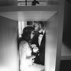 Wedding photographer Vasiliy Zhukov (vzhukov). Photo of 08.05.2017