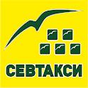 СЕВТАКСИ icon