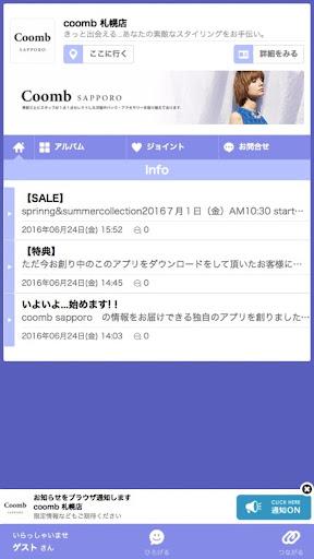 coomb u672du5e4cu5e97 1.0 Windows u7528 1