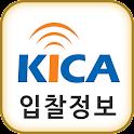 입찰정보 icon