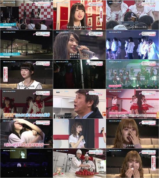(TV-Variety)(720p) NGT48 新章へ(前編)~北原キャプテン卒業…1期生の決意~ 180521