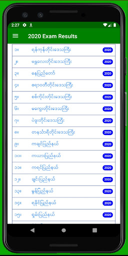 u1021u1031u102cu1004u103au1005u102cu101bu1004u103au1038-2020 Myanmar Exam Results 1.1 Screenshots 4