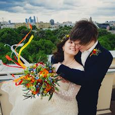 Wedding photographer Elena Zayceva (Zaychikovna). Photo of 26.05.2016