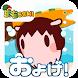 およげ!メンダ子ちゃん- 無料 激ムズゲーム - Androidアプリ