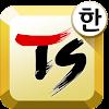 TS 한글 키보드 Pro-천지인2 대표 아이콘 :: 게볼루션