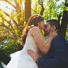 Wedding photographer Grecia Goss (Gossfotografia). Photo of 30.11.2016
