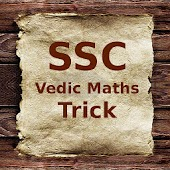 Vedic Maths Tricks for SSC CGL