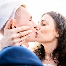 Wedding photographer Yura Ryzhkov (RyzhkvY). Photo of 26.04.2018