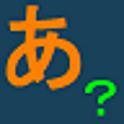 My Kotoba icon
