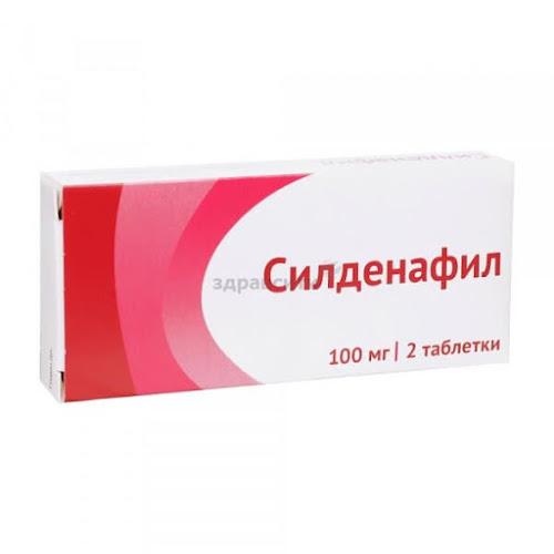 Силденафил таблетки п.п.о. 100мг 2 шт.