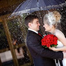 Wedding photographer Guliza Shaildabekova (GulizaS). Photo of 04.07.2014