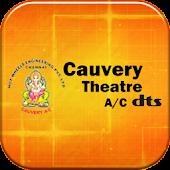 Cauvery Theatre