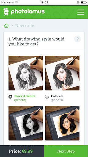 Caricatures,portraits,cartoons 2.3.5 screenshots 3