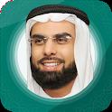 Salah Bukhatir Offline Quran Mp3 30 Juz icon