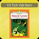 Cổ Tích Việt Nam Cũ APK