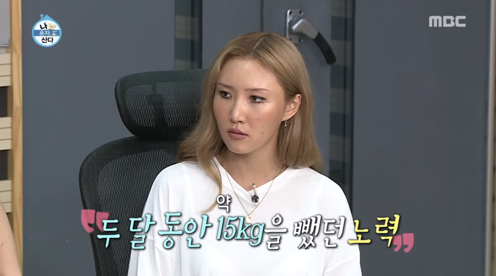 hwasa weight loss 1