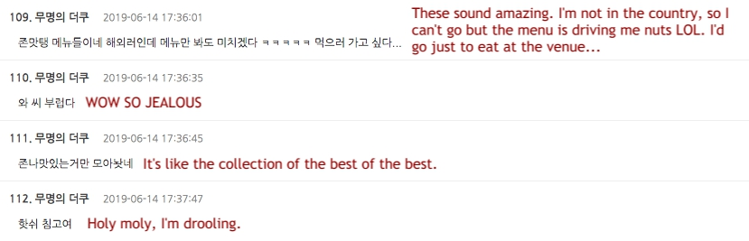 muster foodcourt comments 1
