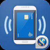 신한은행 - 스마트 OTP