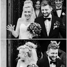 Wedding photographer Taras Dzoba (tarasdzyoba). Photo of 11.09.2015