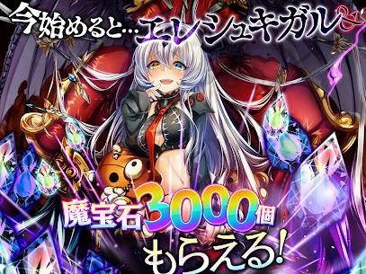 神姫PROJECT A 8