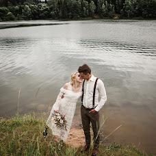 Wedding photographer Svetlana Kiseleva (shellycmile). Photo of 31.07.2017