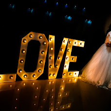 Wedding photographer John Caldeira (Johncaldeira). Photo of 22.11.2018