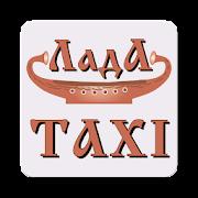 Лада такси icon