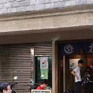 丸浜日式手作霜淇淋