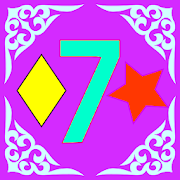 Kazakh Shapes, Numbers and Colors