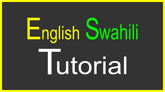 English Swahili Tutorial- screenshot thumbnail