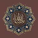 Wallpaper Calligraphy Islamic icon