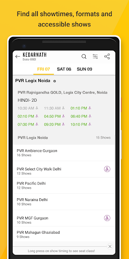 PVR Cinemas screenshot 3