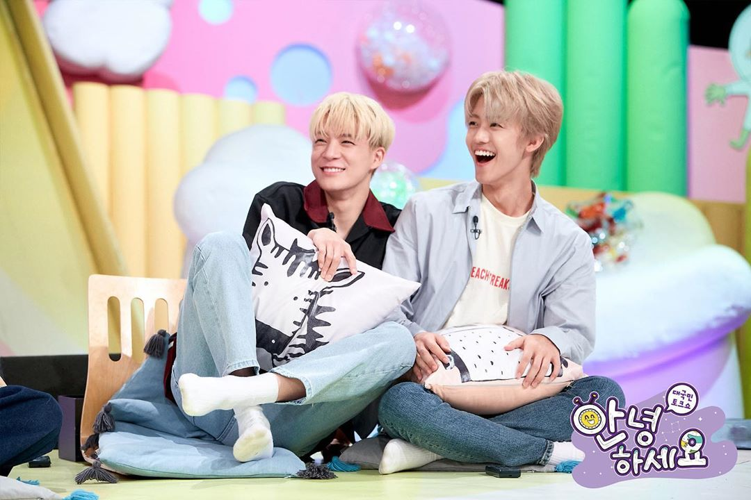nct dream jeno jaemin hello counselor