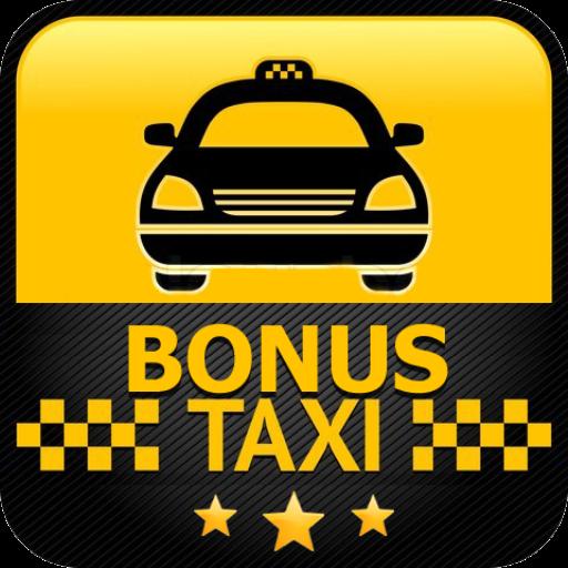 гет такси рассчитать стоимость поездки спб