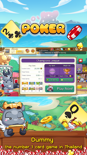 Free Poker Toon Texas Online Card Game screenshots 3