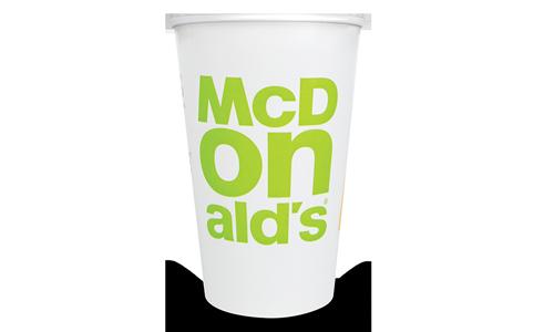 Medium Drink image
