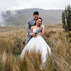 Vestuvių fotografas Viviana Calaon moscova (vivianacalaonm). Nuotrauka 14.11.2018