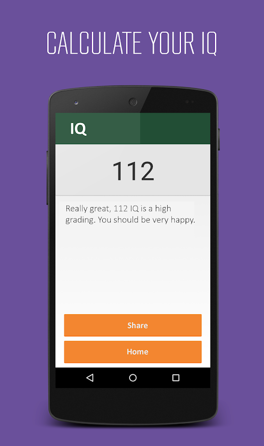 Free IQ Test intelligence test- screenshot