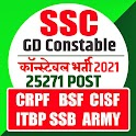 SSC Constable GD ALL EXAM HINDI icon