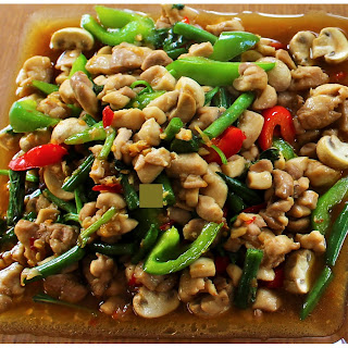 Thai Chicken Basil ( Serve 4).