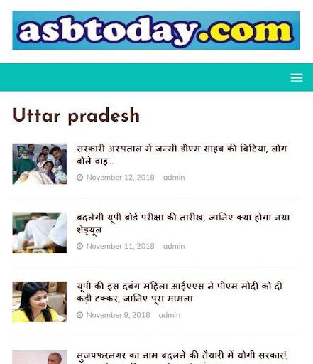 up news, uttar pradesh news screenshot 1