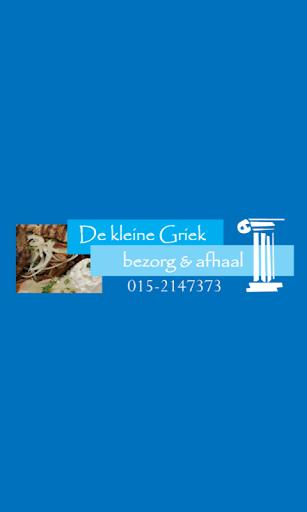 De Kleine Griek Delft