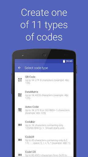 Barcode Generator 3.3.1 PC u7528 1