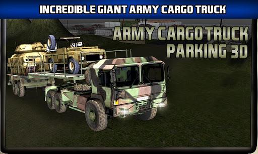 陸軍貨物車の駐車場の3D